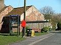 Telephone and Post Box, Redmarshall - geograph.org.uk - 151456.jpg