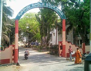 Tenali - Kotha Raghuramaiah Agricultural Market Yard, Tenali