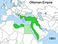 Territorial changes of the Ottoman Empire 1881.jpg