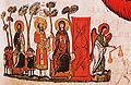 Tetraevangelia of Ivan Alexander 03.jpg
