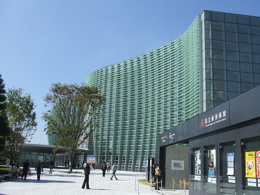 TheNationalArtCenterTokyo 1
