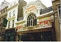 The Arcade, Old Bond Street - geograph.org.uk - 240754.jpg