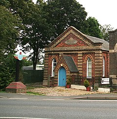 The British School and the village sign (geograph 3159752).jpg