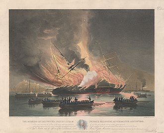 USS Missouri (1841) - Image: The Burning of the USS Missouri in Gibraltar (cropped)