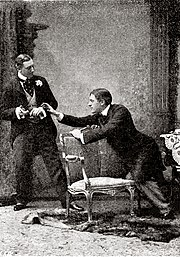 the theme of honesty in the importance of being earnest a play by oscar wilde Read this article to know about the importance of being earnest themes by oscar wilde, marriage in the importance of being earnest the play revolves around the story of two bachelors algy and jack.
