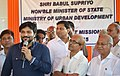 The Minister of State for Urban Development, Housing and Urban Poverty Alleviation, Shri Babul Supriyo addressing at the inauguration of the Mobile Toilet at the Victoria Memorial, in Kolkata on August 09, 2015.jpg