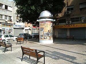 The Moshavot square Tel Aviv.JPG