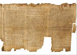 The Temple Scroll (11Q20) - Google Art Project.jpg