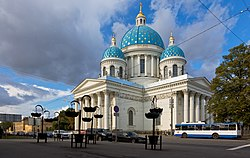 The Trinity Cathedral in Saint Petersburg (1).jpg