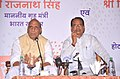 The Union Home Minister, Shri Rajnath Singh addressing a press conference, in Bhopal, Madhya Pradesh on May 31, 2018. The Chief Minister of Madhya Pradesh, Shri Shivraj Singh Chauhan is also seen.JPG