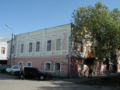 The house of the merchant Fedorov, Petropavlovsk.png