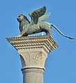 The lion of San Mark on Piazzetta San Marco Venice.jpg