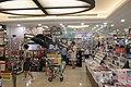 Tien Chiao Shih Taipei Xuchang Store interior 20190813.jpg