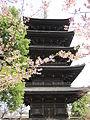 To-ji National Treasure World heritage Kyoto 国宝・世界遺産 東寺 京都218.JPG