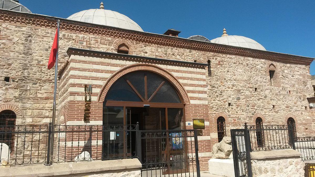 Tokat Museum - Wikipedia