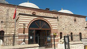 Tokat Museum - Image: Tokat Müzesi binasının dış görünümü