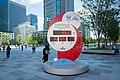 Tokyo 2020 Olympics Countdown Clock (50803120601).jpg