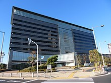 Tokyo harbor Joint government Building 1.jpg