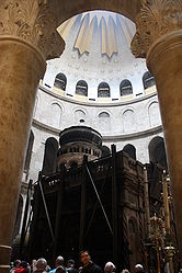 Tomb of Jesus, Holy Sepulchre 2010.jpg