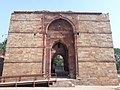 Tomb of Sultan Iltutmish 01.jpg