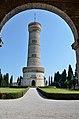 Torre mausoleo - panoramio.jpg