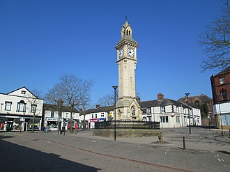 Tunstall, Staffordshire - Image: Tower Square, Tunstall 2