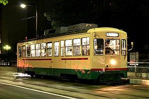 Toyama Chihō Railway - A 7000 series tramcar
