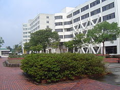 Toyohashi university of science and technology building02.JPG