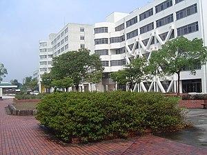 Toyohashi University of Technology - Image: Toyohashi university of science and technology building 02