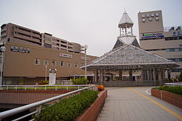 Toyonaka Station Front.JPG
