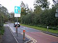 Traffic calming in Chieveley - geograph.org.uk - 608934.jpg