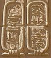 Trajan cartouches Philae.JPG