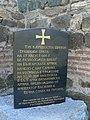 Trayanovi-vrata-memorial.JPG