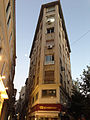 Triangular building in Athens. .jpg