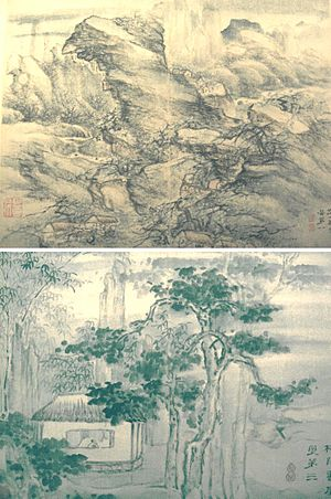 Gao Fenghan - Gao Fenghan, (top):Fragrant Blossom Snow in the Desert Mountains, (bottom): Study in the Shade of the Wutong Tree, Museum of East Asian Art, Dahlem