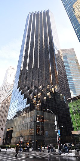 De Trump Tower, het hoofdkwartier van The Trump Organization