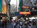 Tsim Sha Tsui, Hong Kong - panoramio (22).jpg