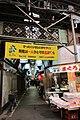 Tsuruhashi-ichiba02.jpg