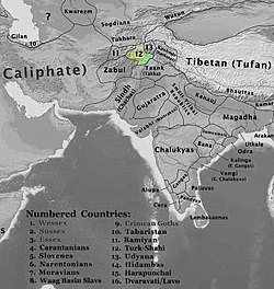 Lands of the Turk Shahi in 700 AD, after the secession of Zabulistan.