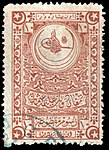 Turkey 1890-1891 fixed fees revenue 10pa Sul596.jpg
