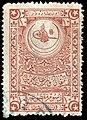 Turkey 1890-1891 fixed fees revenue 10pa Sul596.jpg