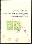 Turkey 1915-16 Sul652 (2) and Sul4907 (2) on document - reverse.jpg