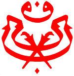 Logo der UMNO