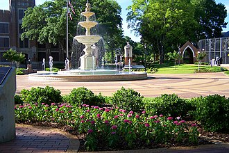 Florence, Alabama - Harrison Plaza, University of North Alabama