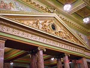 English: Interior of the restored Allen County...