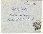 USSR 1926-08-09 cover Moscow to Berlin.jpg
