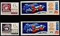 USSR 1965 3085-3088 2118 0.jpg