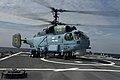 USS Donald Cook action, Kamov Ka-27,Ukrainian Navy.jpg
