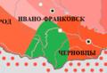 Ukraine-Hutsulshchyna.png