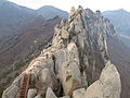 Ulsanbawi(rock) 울산바위.jpg